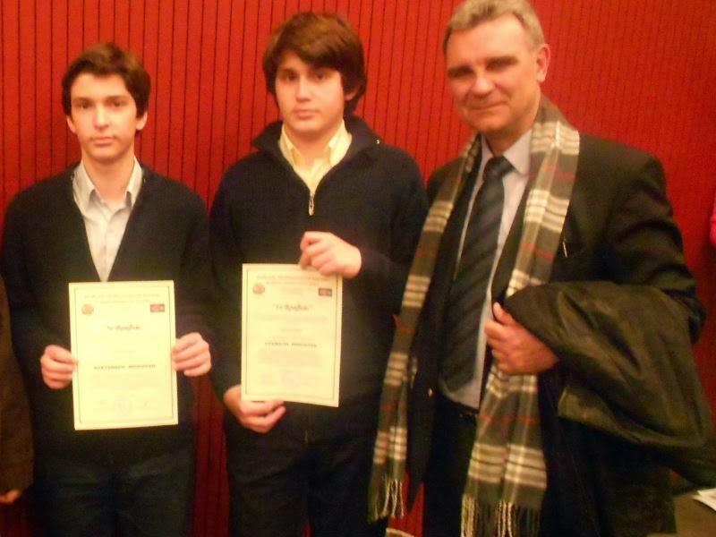 Βράβευση των μαθητών του Γυμνασίου που διακρίθηκαν στους διαγωνισμούς της Ελληνικής Μαθηματικής Εταιρίας